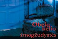 greju-namo-zmogzudystesx192